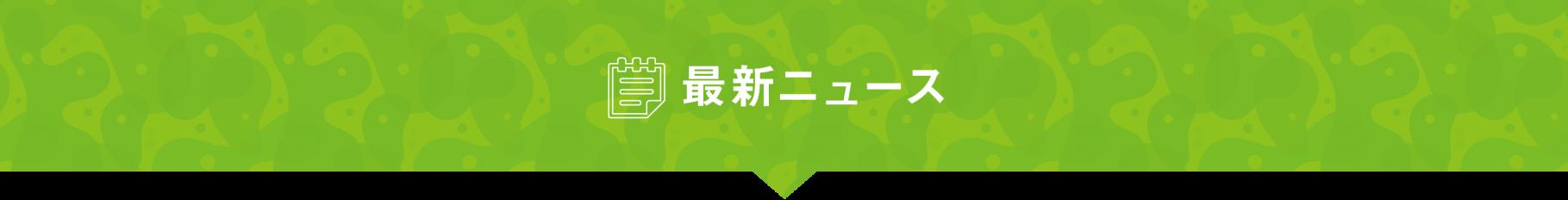 studylab_obi_06